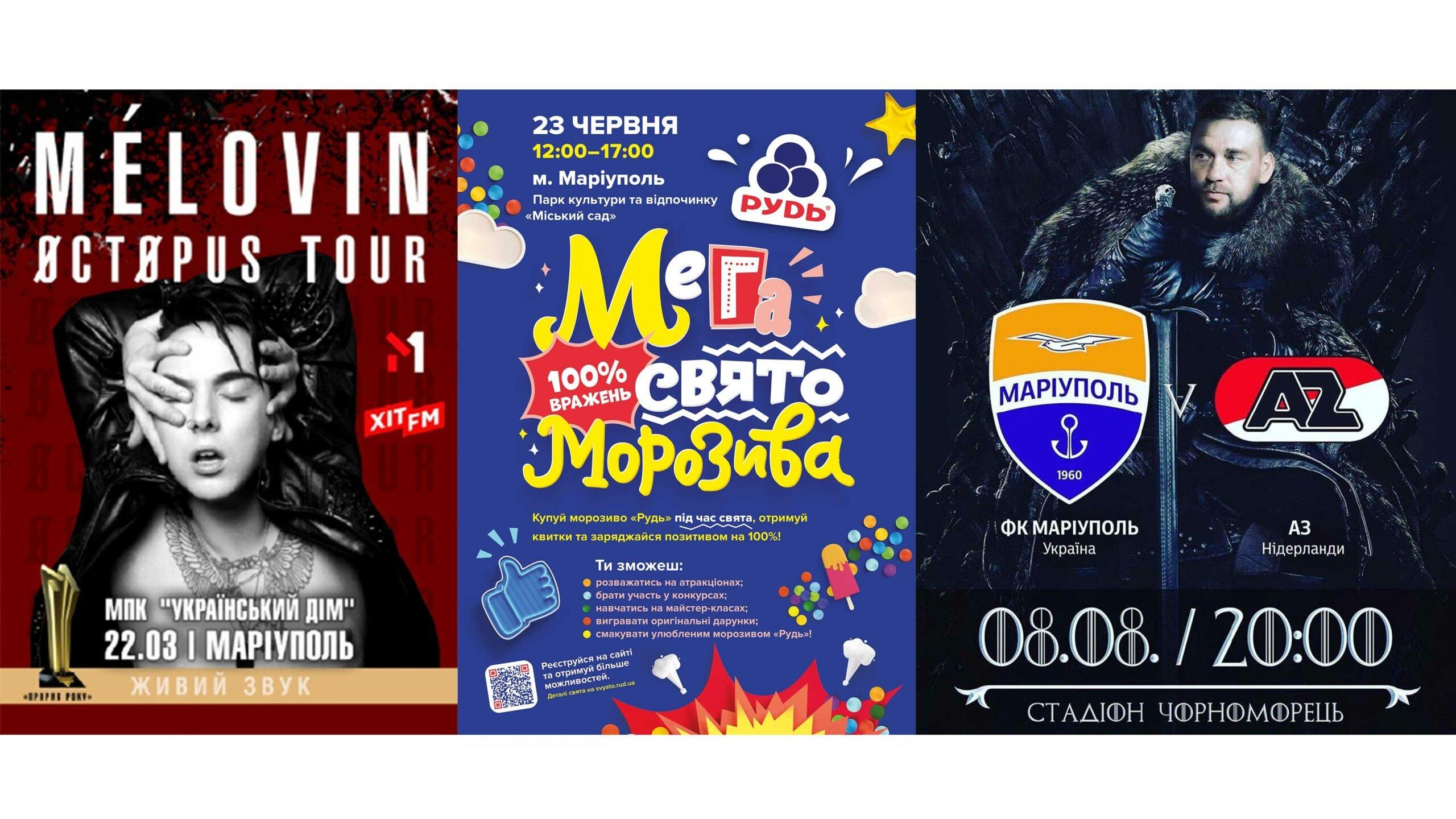 реклама в маршрутках Мариуполь