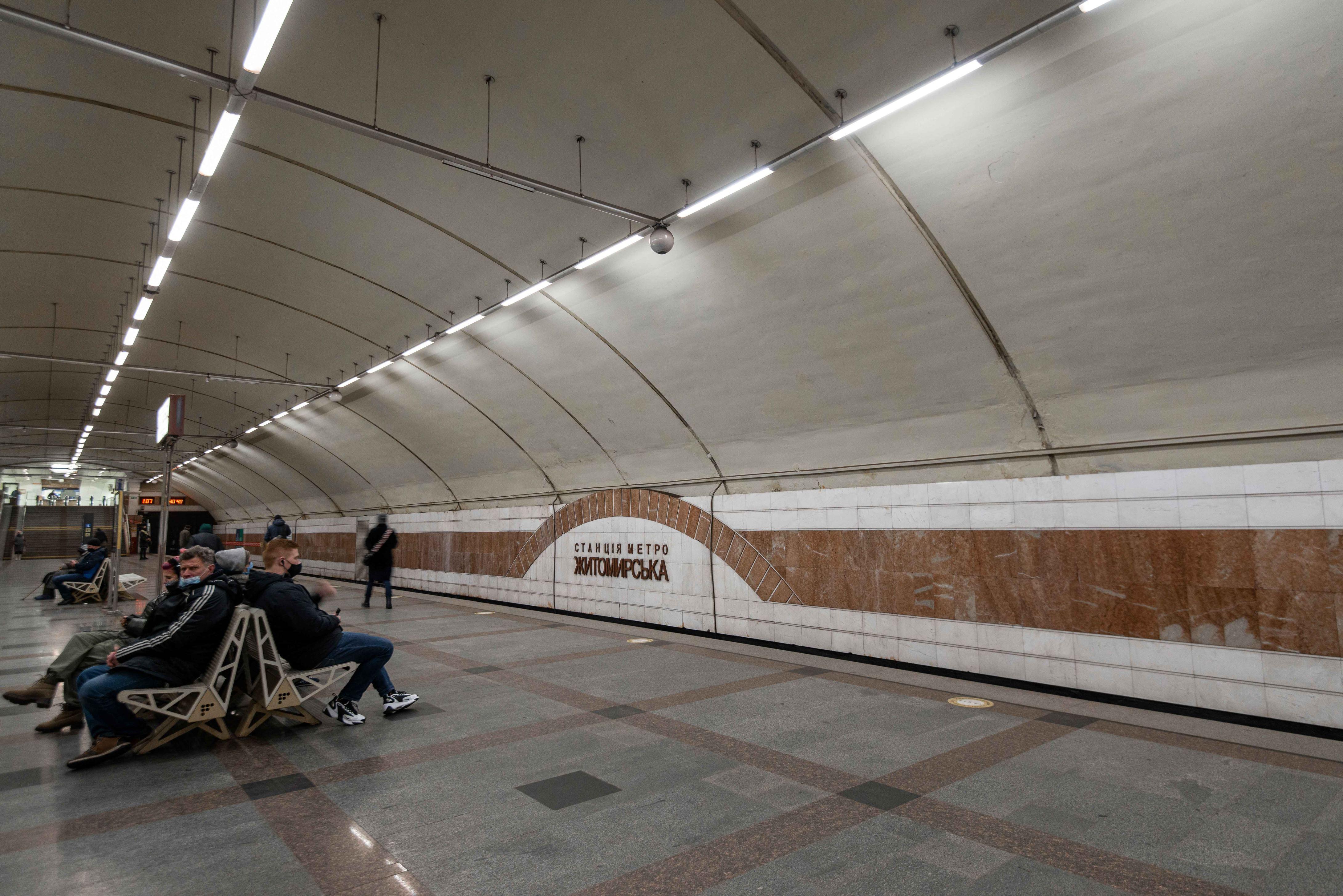 метро Житомирская